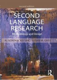 کتاب seconf language research