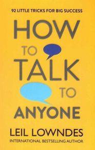 کتاب how-to-talk-to-anyone_2