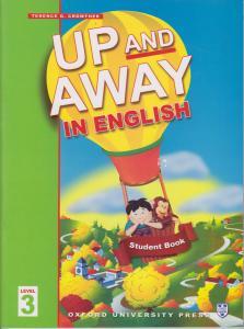 کتاب up and away in english 3