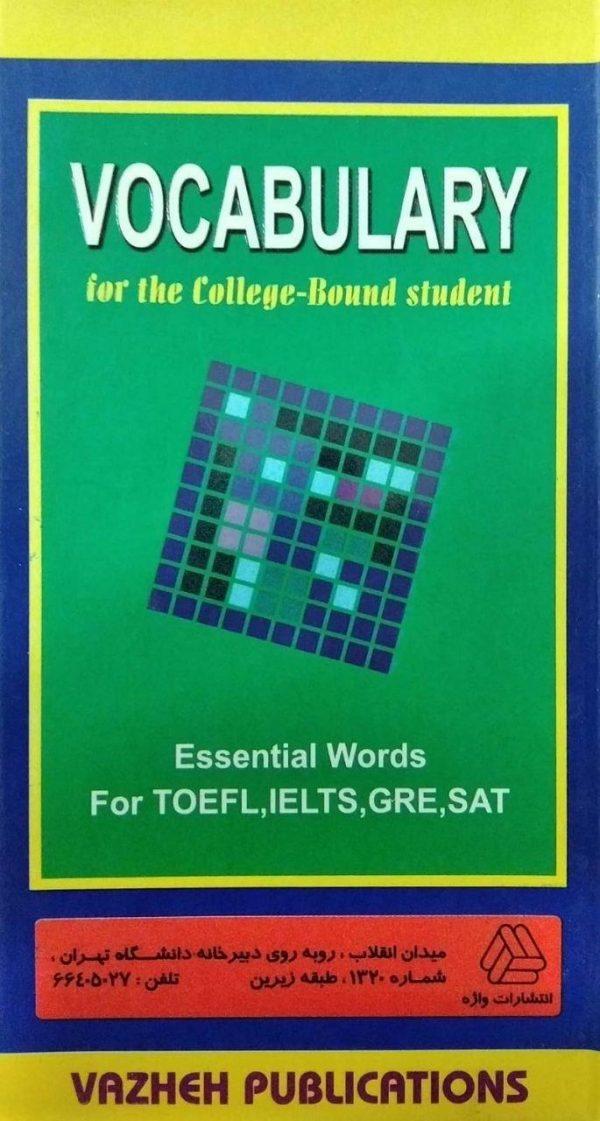 کتاب vocab for the college bound student