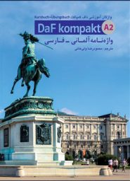کتاب DaF kompakt