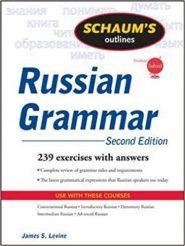 کتاب Schaum's Outlines Russian Grammar Second Edition