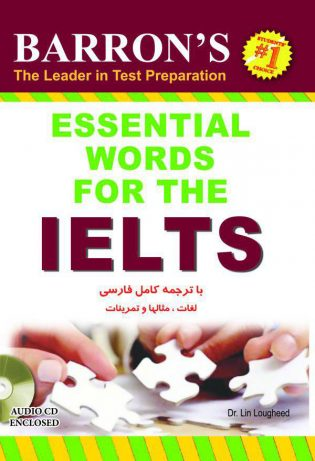 Essential-Word-For-the-ielts1-1.jpg