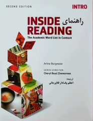 Inside-Reading-1-second-edition-help