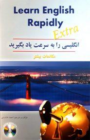 کتاب Learn-english-rapidly-extra-