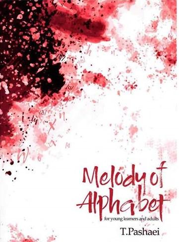 کتاب Melody-Of-Alphabet-T-Pashaei