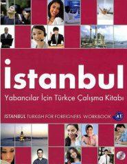 ترکی استانبولی Istanbul a1 گلاسه