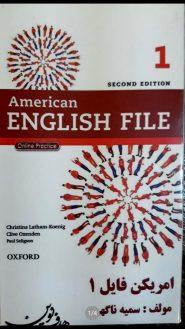 فلش کارت American English File 1 ,ویرایش دوم