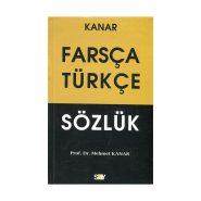 فرهنگ ترکی استانبولی-فارسی کانار