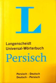 فرهنگ دو سویه آلمانی Langenscheidt