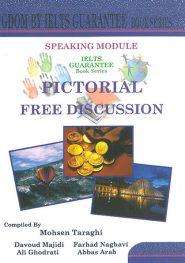 کتاب pictorial-free-discussion