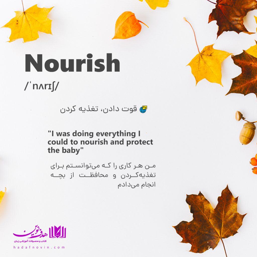 NOURISH یعنی چه؟