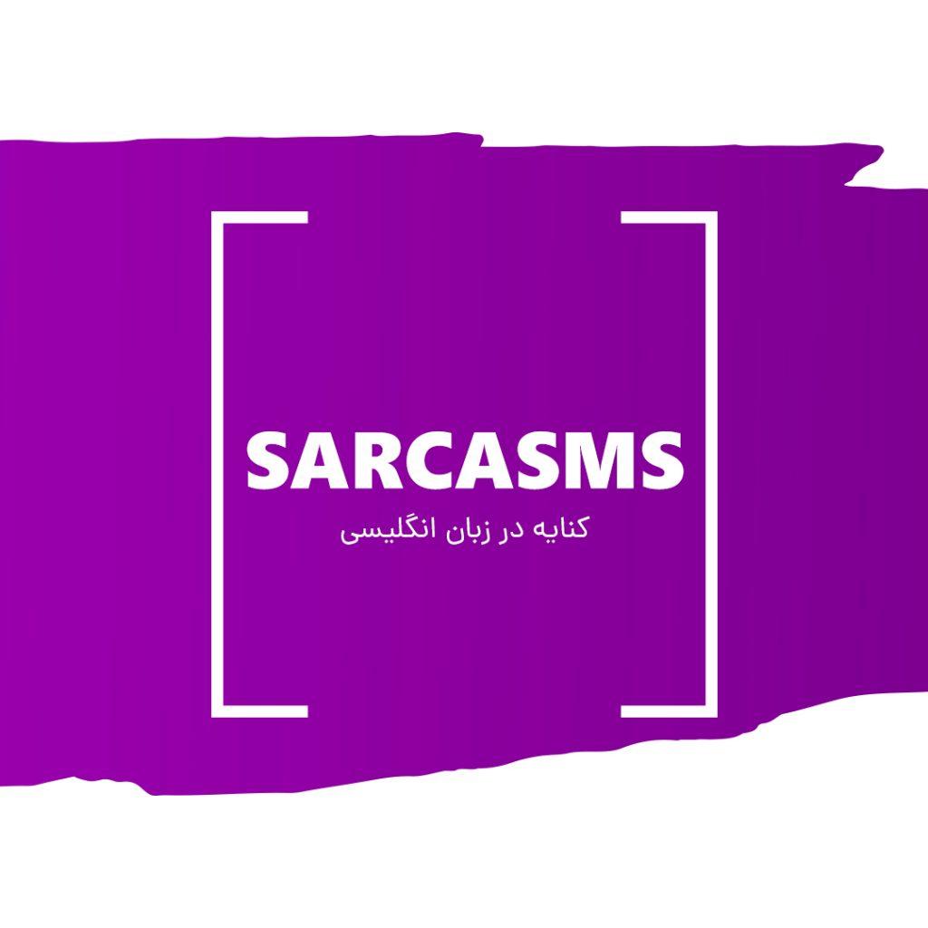 site-post-sarcasms