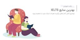 site-post-banner-ielts