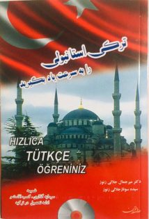 turkish-book-1