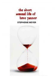 کتاب the short seeond life of bree tanner