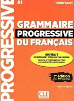 کتاب گرامر فرانسوی